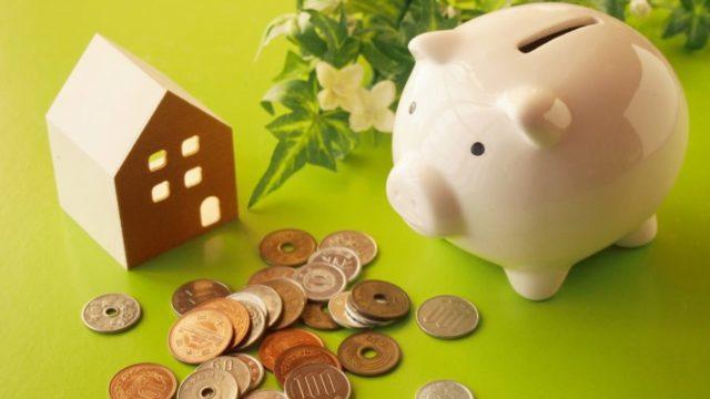 投資と貯金にかんする画像