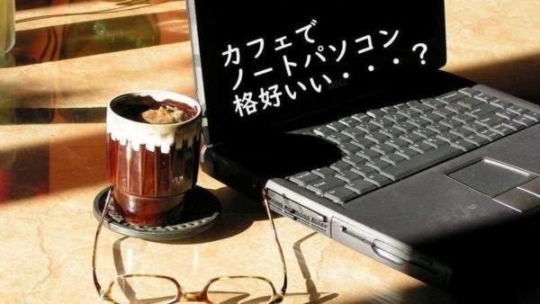 カフェ作業はいいぞ。