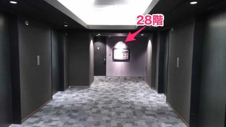 28階まで一直線