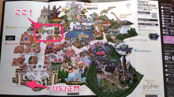USJ全体地図